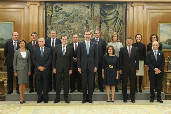 Full rey jura promesa ministros 20161104 15
